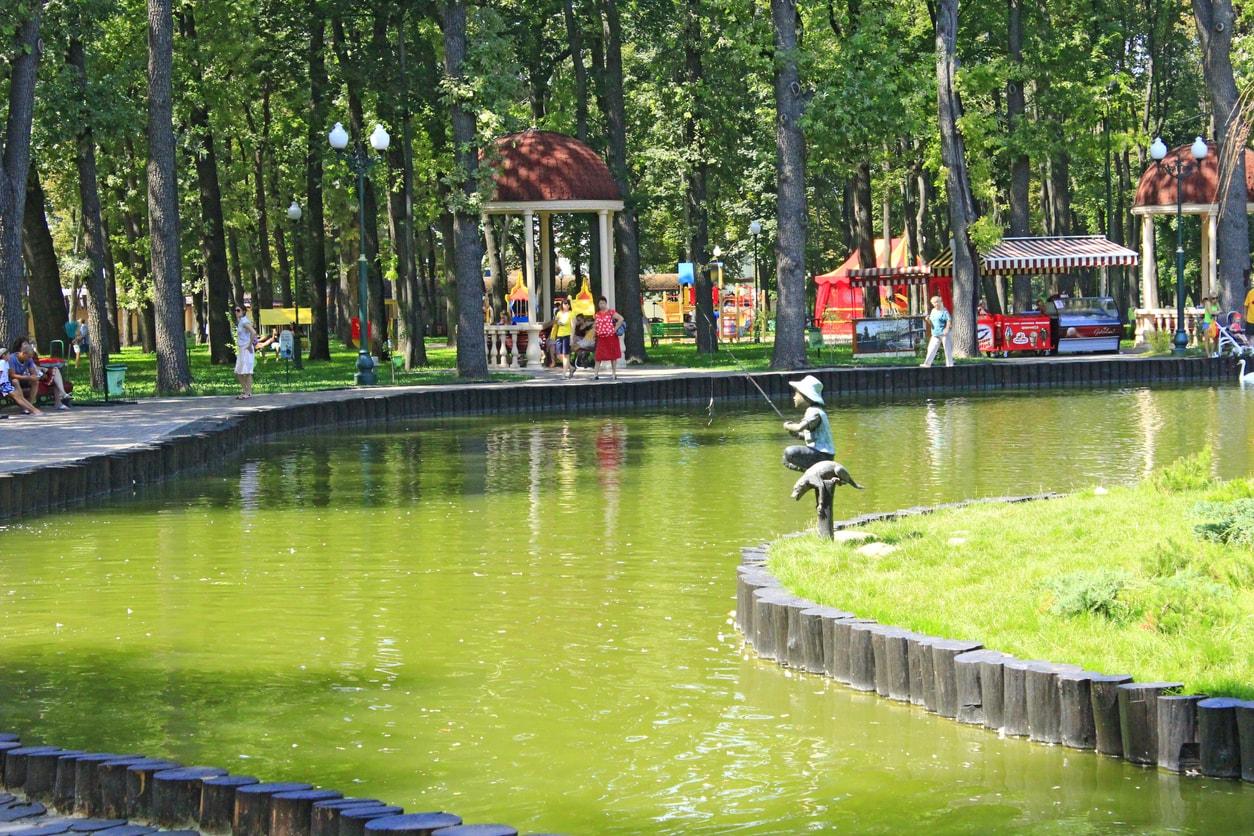Kharkiv maxim gorky park