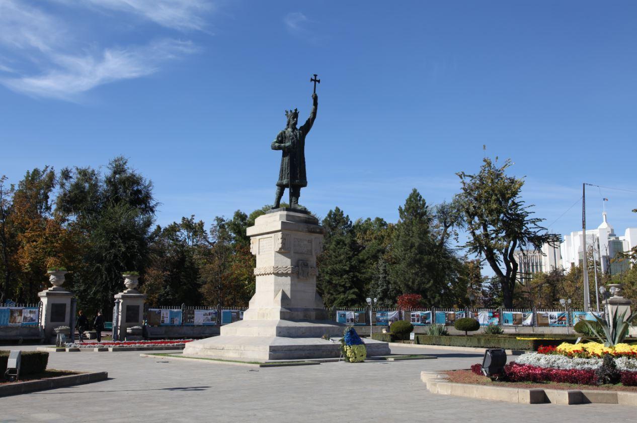 Chisinau Stefan Cel Mare Park