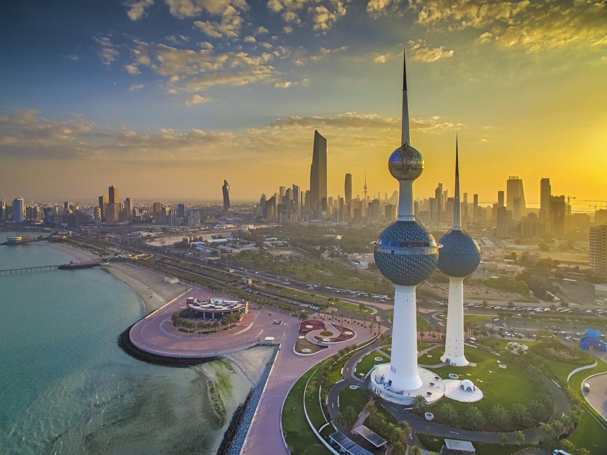 kuveyt şehir rehberi