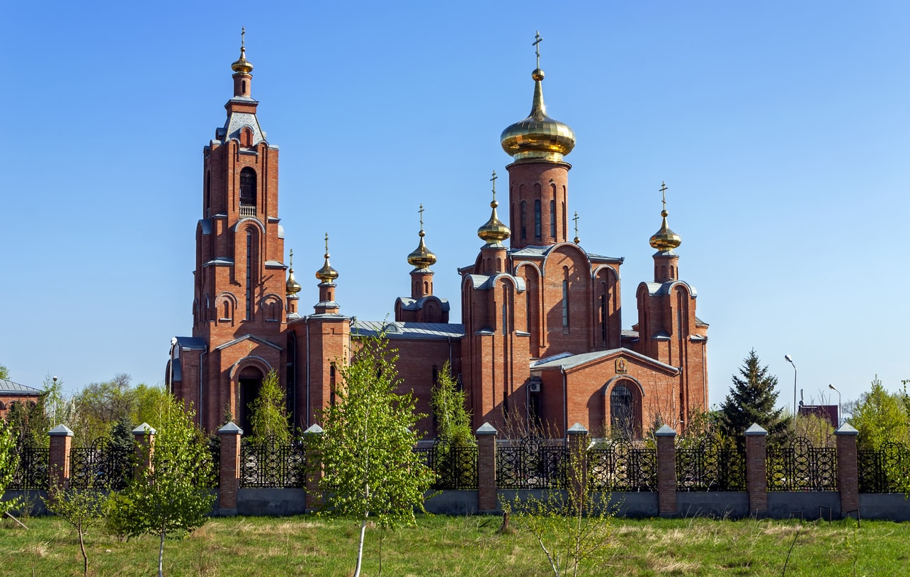 Mineralnye Vody Kutsal Bakire Katedrali