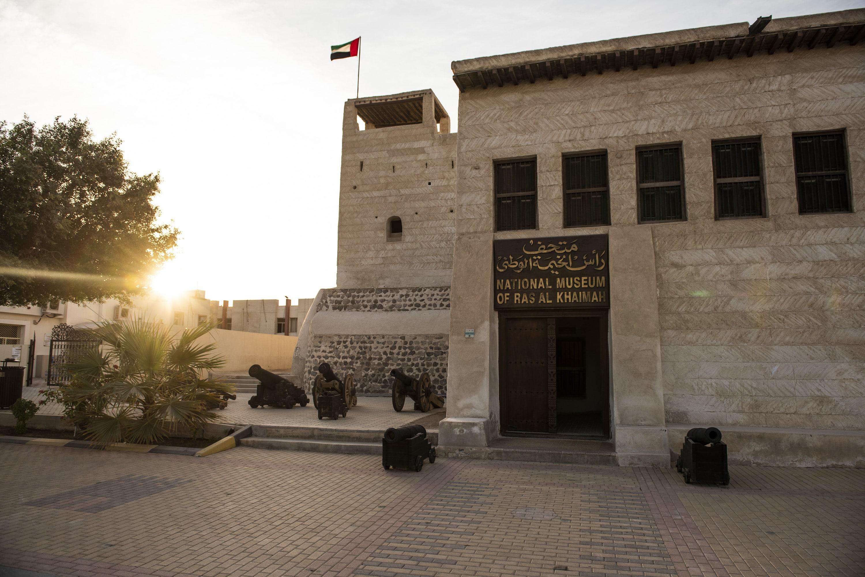 Ras Al Khalmah Müzesi