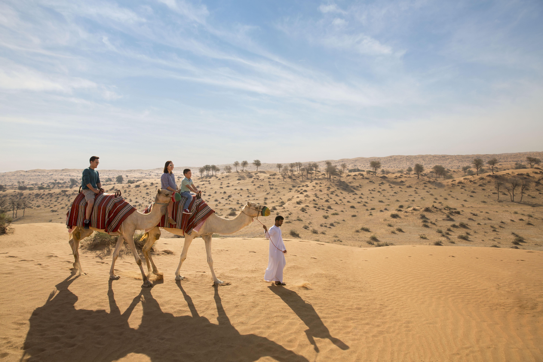 Ras al KhaimahTravel Guide
