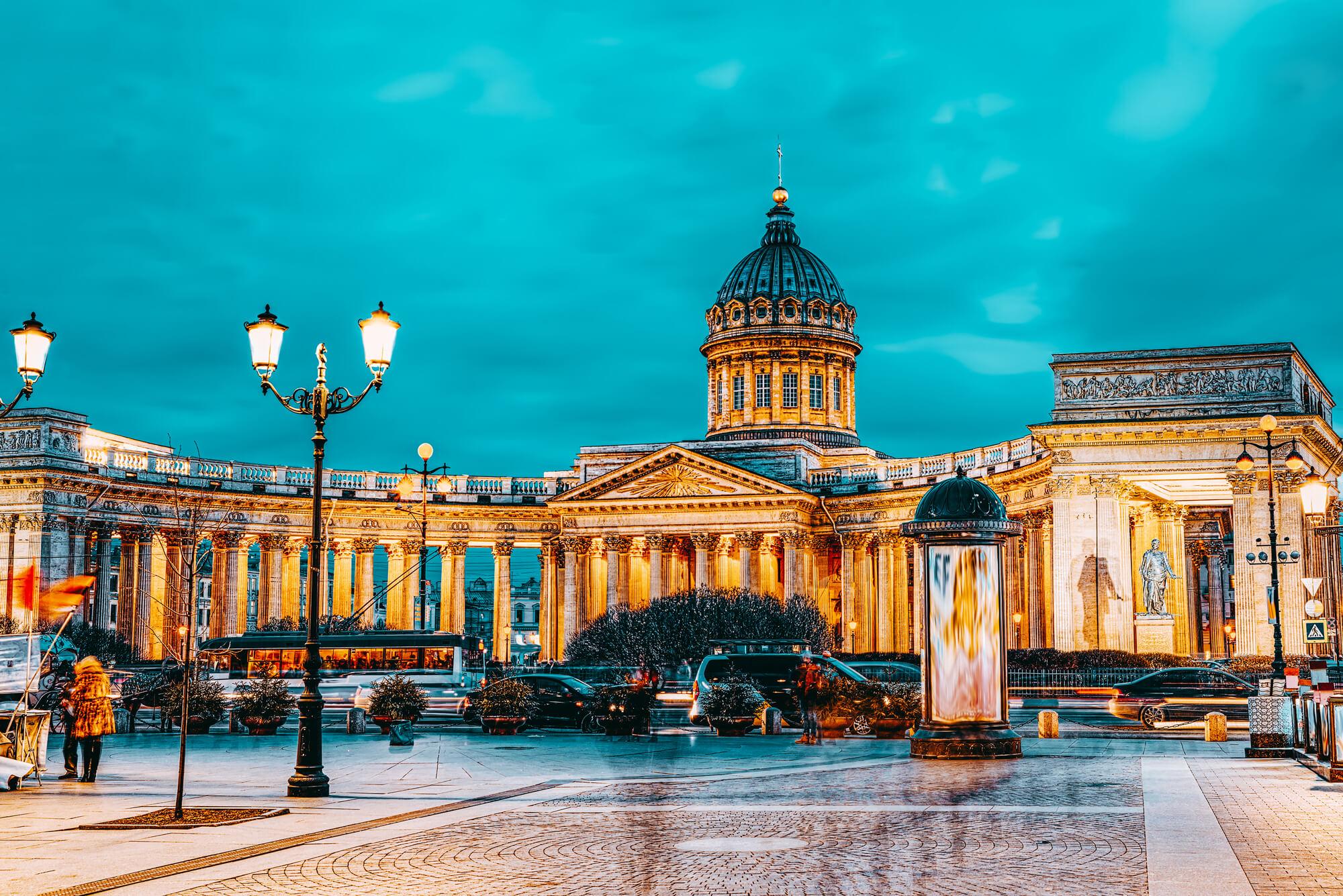 Kazan Katedrali St. Petersburg