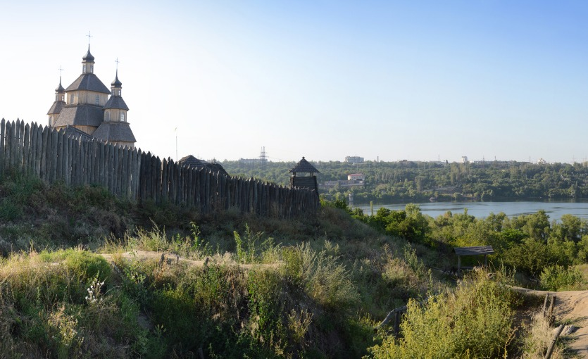 Zaporizhia travel guide